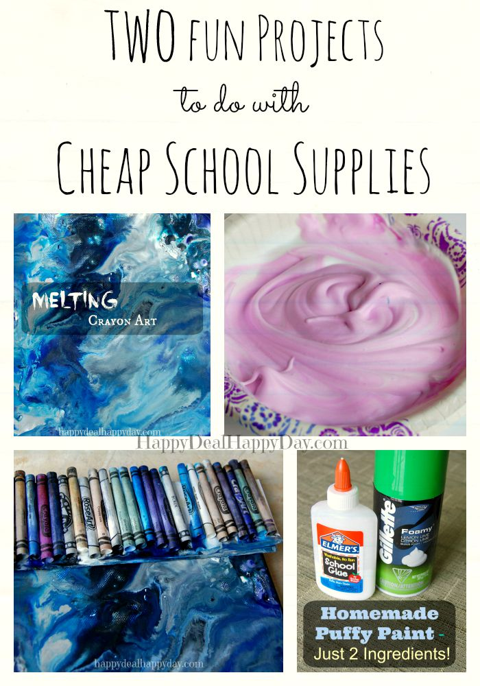 cheap school supplies collage